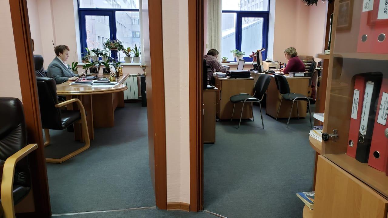 Офис аудиторской компнаии
